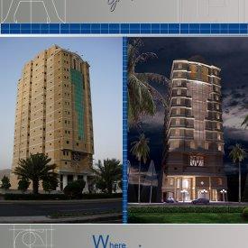 Namaa Tower Hotel