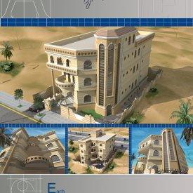 El Sherouq Villa